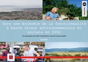 Etude nationale l'ADEME : Vers une économie de la fonctionnalité à haute valeur environnementale et sociale en 2050