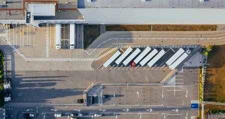 [Ailleurs] Semaine de l'Innovation du Transport & de la Logistique